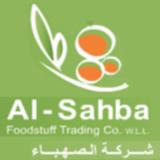 Food Stuff Trading Companies Qatar, Food Stuff Trading Companies